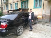 Александра Мусанабиева, 7 ноября 1989, Киев, id57026810