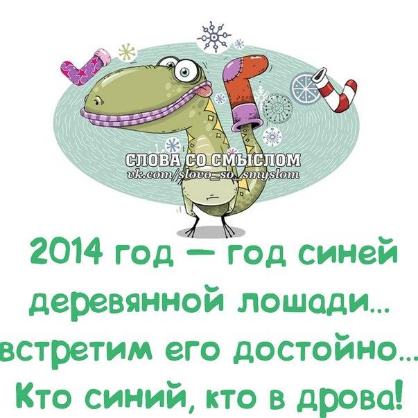 http://cs312531.vk.me/v312531573/9af0/2186tlnyjvo.jpg