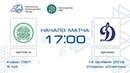 Селтик-2 2:5 Динамо | Кубок ЛФЛ 2018-19 | Группа H | 3-й тур | Обзор матча