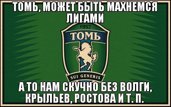 немного о футболе и о спорте в Мордовии (продолжение 2) - Страница 6 8dEFlCHQP3A