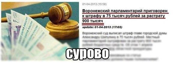 http://cs617531.vk.me/v617531043/2429/yO-eo7nBShc.jpg
