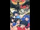 (Yamatori)Ранма пополам: Ранма и его команда против Легендарного Феникса / Ranma 1/2: Kessen! Ranma Team vs Densetsu no Houou