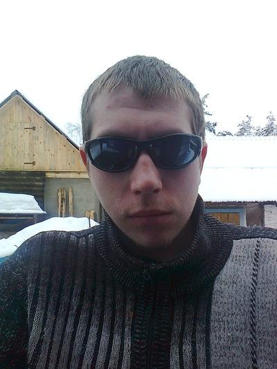 Максим Вишняк, 2 марта 1991, Киев, id164132117