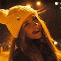 Екатерина Ильина, 10 апреля 1997, Екатеринбург, id178350101
