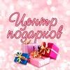 Детские праздники/Онлайн-курсы/Декор г.Ярославль