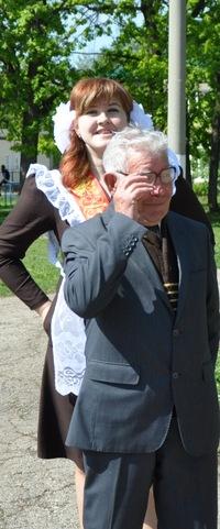 Эльвира Якупова