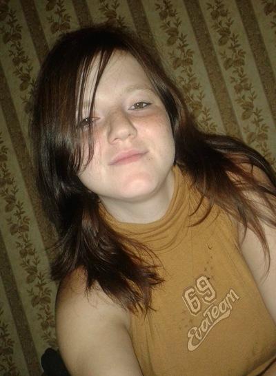 Наталья Бесчастных, 28 июня 1993, Ростов-на-Дону, id137198427