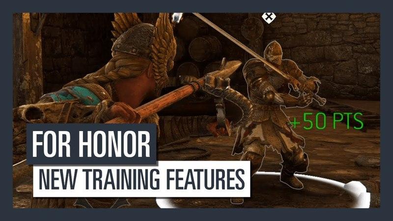 Ubisoft обновила режим тренировки в For Honor