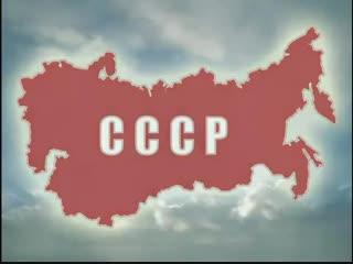 Песня о Родине (СССР) Широка страна моя родная (1939 год).