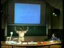 Alain Aspect - - La résolution du paradoxe EPR (physique quantique)