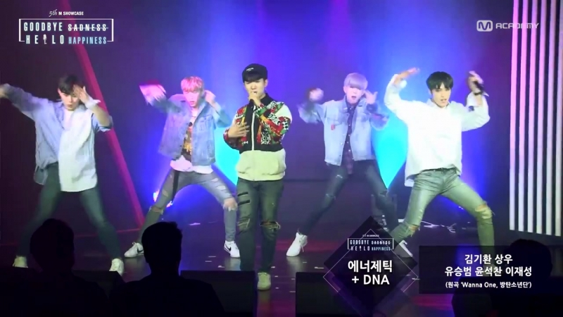 180824 TBL Boys Lee Jae Seong cover by WANNA ONE Energetic