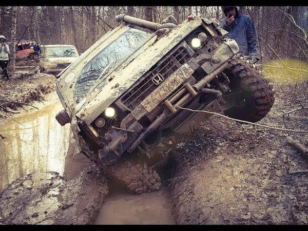 Д.Р. клуба много воды и грязи / off-road extreme