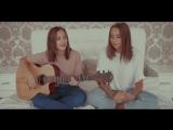 Лера Яскевич ( feat Юля Годунова ) - АЛИБИ acoustic version (Премьера 2018) 4K