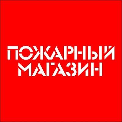 Πетр Εрмаков, 1 октября 1976, Москва, id201689759