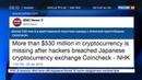 Новости на Россия 24 • Хакеры похитили с японской биржи более полумиллиарда долларов в криптовалюте