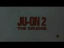 Ju-on 2 (2003) - movie trailer