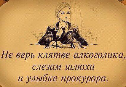 В ГПУ, СБУ, фискальных органах, среди политиков и даже журналистов есть люди, которые пытаются развалить дело Курченко, - Матиос - Цензор.НЕТ 2596