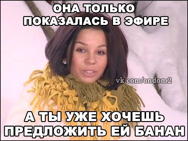 Катя Колисниченко - Страница 25 ZlRgq-penk4