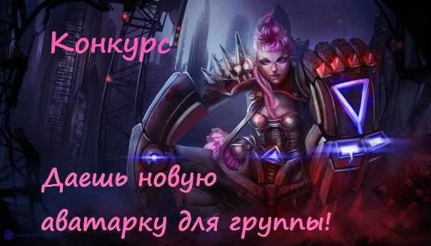 аватарки ирина:
