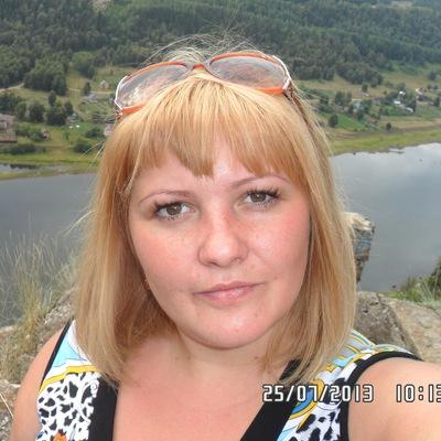 Наталья Смирнова, 2 августа , Салават, id17708001
