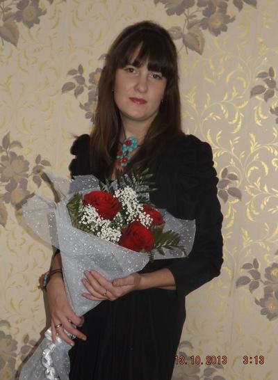 Анна Лесникова, 13 октября 1988, Чита, id53871953