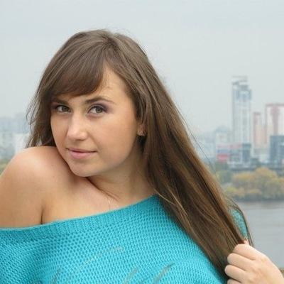 Евгения Безкоровайна, 3 марта , Москва, id109601458