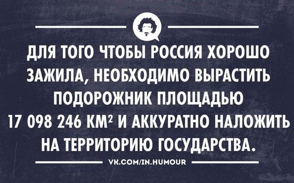 Посмеемся!? - Страница 6 VqYNxZeX8kM