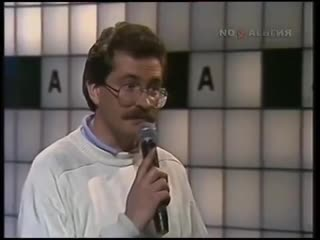 """26 октября 1990 года вышел первый выпуск передачи """"Поле чудес""""!"""