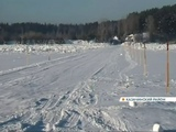 В Казачинском районе открыли еще одну переправу через Енисей