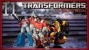 Прохождение ◄ TRANSFORMERS War for Cybertron ► Глава 7 Побег из тюрьмы Каона, Часть 2