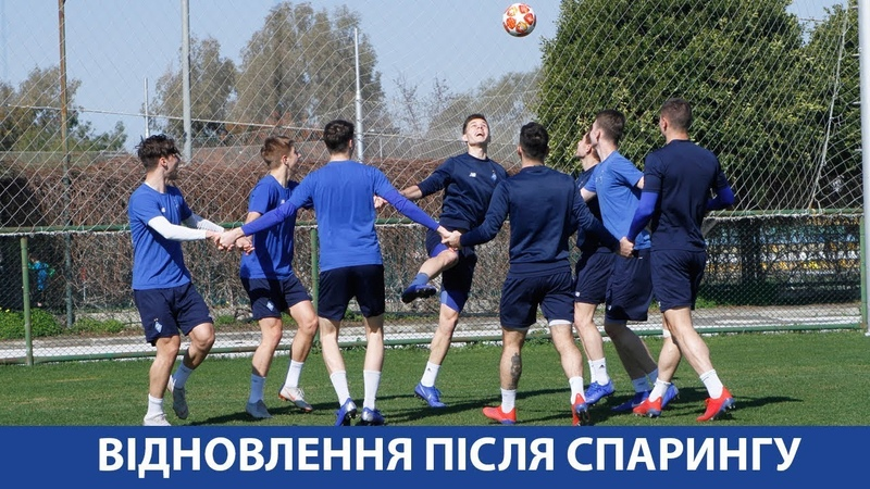 Динамо U 19 Відновлення після спарингу