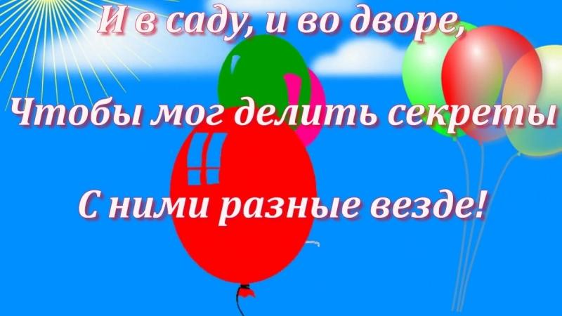 Поздравления-с-днем-рождения-на-5-лет-внуку Никите