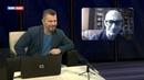 Нелицензионная копия третьего рейха Киев запрещает православие и русский язык. Армен Гаспарян