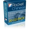 Rocket Chinese Review & Download
