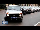 Новости Псков 09 11 2018 Новые автомобили вручили полицейским подразделениям региона