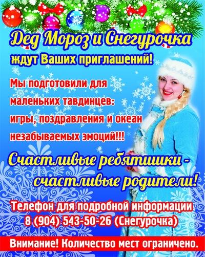 Екатерина Корнет