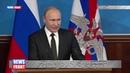 Путин рассказал о сбалансированном развитии всех видов и родов войск в РФ