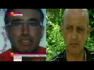 Смелый эксперимент израильского журналиста, который пронес в самолет муляж бомбы в аэропорту БенГур