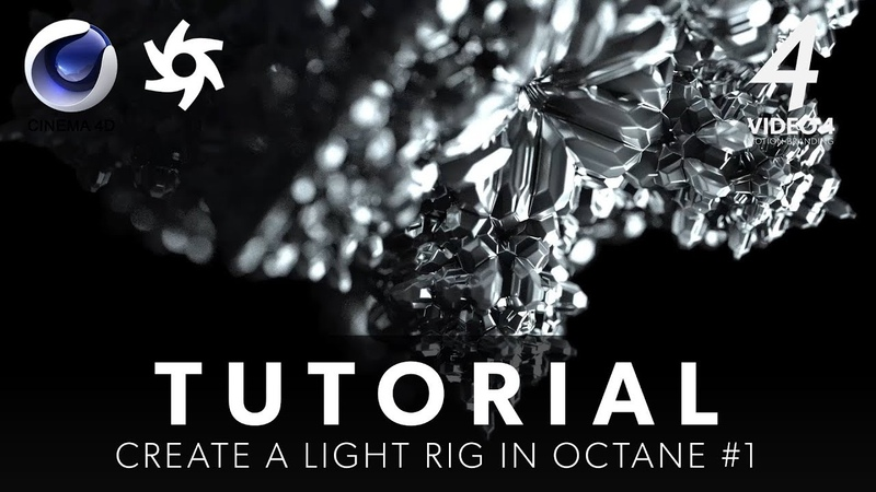 Octane render lighting techniques - Cinema 4D Tutorial