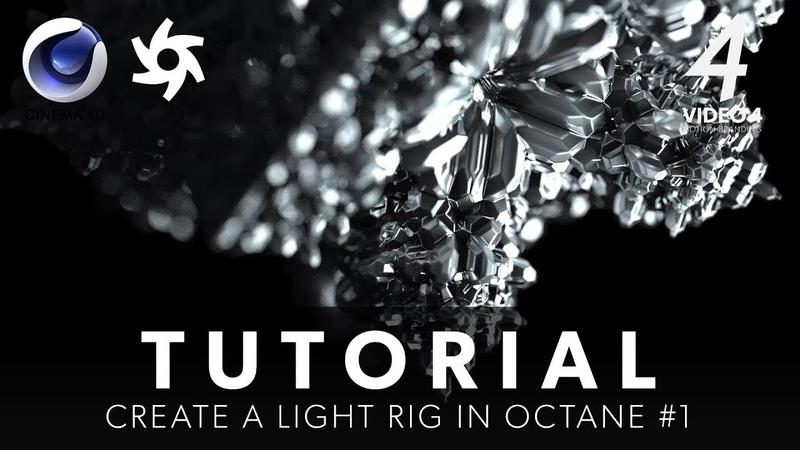 Octane render lighting techniques - Cinema 4D Tutorial