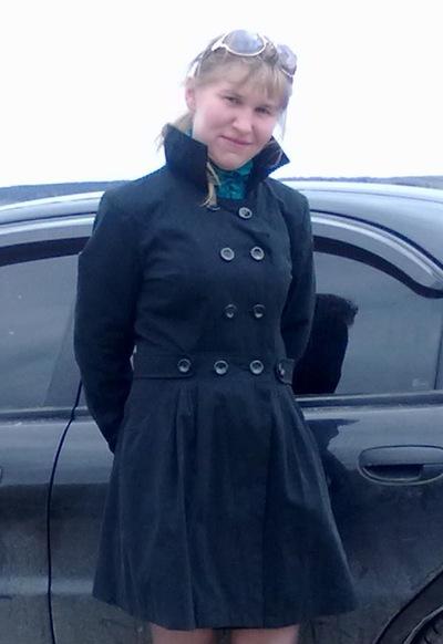 Татьяна Николаевна, 1 мая 1987, Санкт-Петербург, id206437644