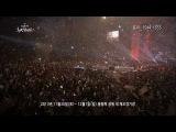 2013 Lee Seung Gi (이승기) 희망콘서트 SPOT