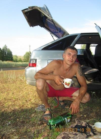 Дмитрий Кочетков, 9 августа , Салават, id218185429