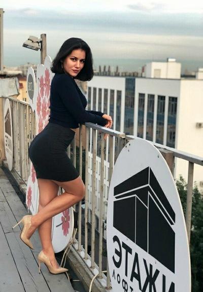 Christina Safarova