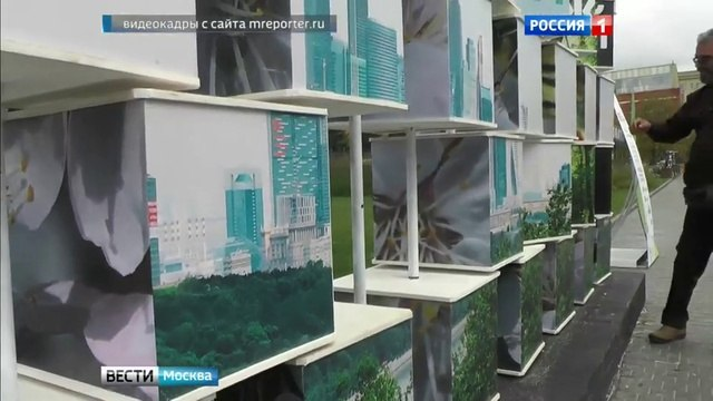 Вести-Москва • В центре Москвы установлены две инсталяции, призывающие беречь природу