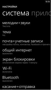 mts rus