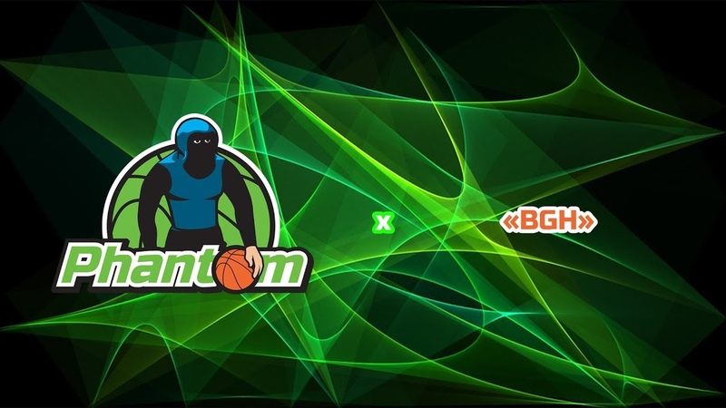 Phantom x BGH