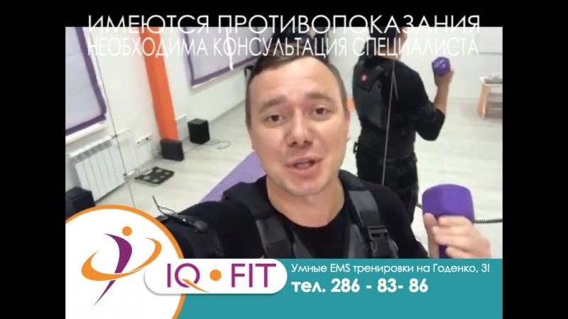 EMS эффективные тренировки в Красноярске