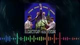 Доктор Ватсон - 1995  - Лучшие песни нашей Родины
