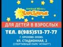 Дорогие друзья! СЧАСТЛИВЧИК-АТЛАНТ svk/id374986330 Занятия для детей и взрослых предлагает Комплексные развивающие